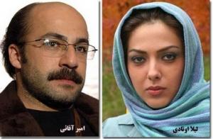Iranian.de news